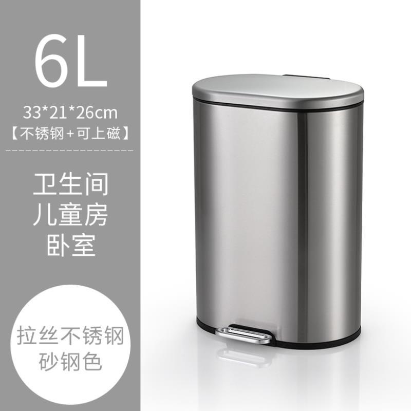 Luxury Stainless Steel Trash Bin Bedroom Nordic Kitchen Trash Can Storage Office Accessories Poubelle De Cuisine Storage BC50LJ enlarge