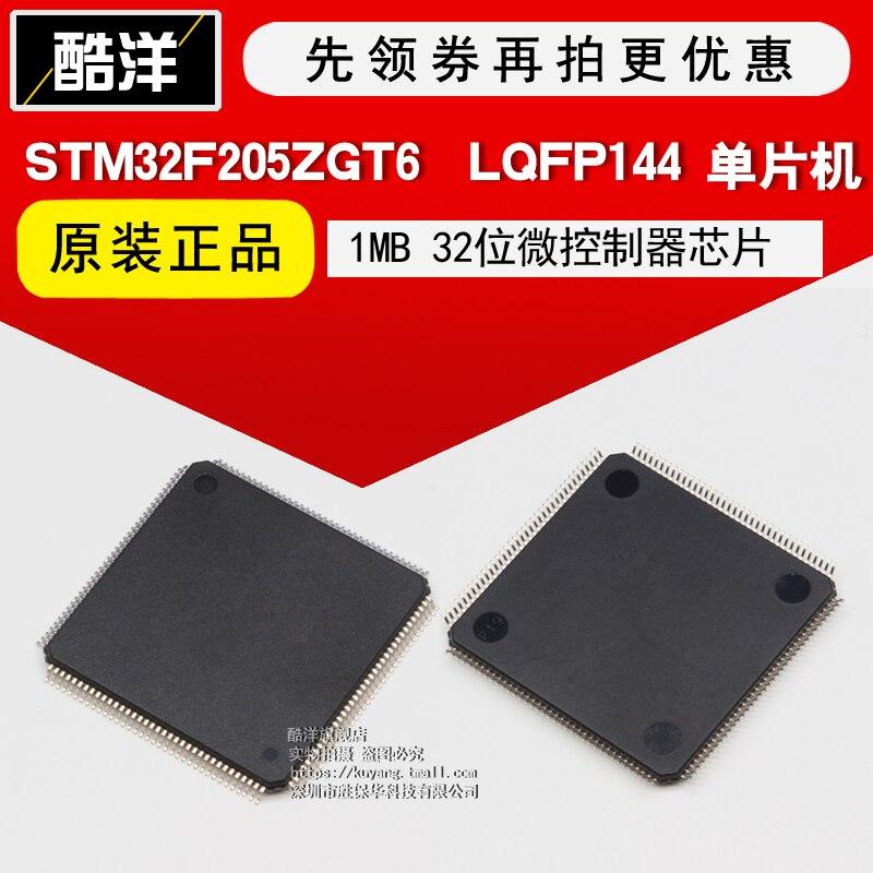 100% nuevo y original STM32F205ZGT6 STM32F205 1MB 32 IC