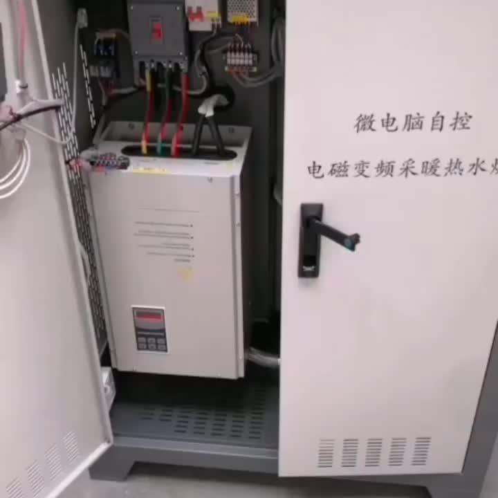 20kw 30kw 40kw الكهرومغناطيسية التعريفي التدفئة المنزلية غلاية مياه للتدفئة المركزية