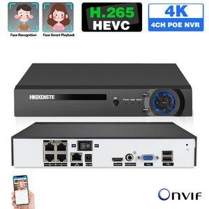 H.265 NVR 4CH CCTV Network Video Recorder 4K ONVIF Video Surveillance Recorder 5MP POE NVR Security System XMEYE 8MP 4 Channels