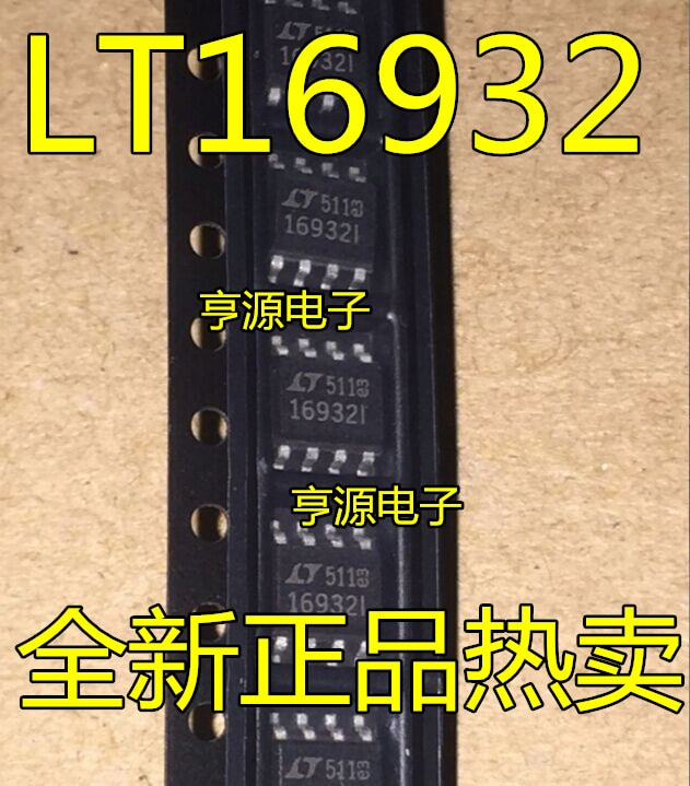 LTC1693-2IS8 16932I LT16932 SOP8