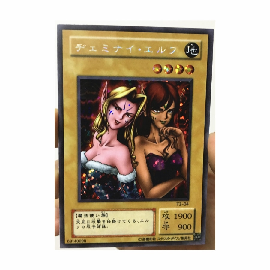 Yu Gi Oh Gemini Elf Flickering 2001 Prize DIY Toys Hobbies Hobby Collectibles Game Collection Anime Cards