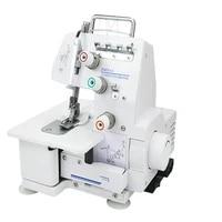 lx 757 multifunctional electric overlock sewing machine household desktop four thread three thread two thread hemming machine