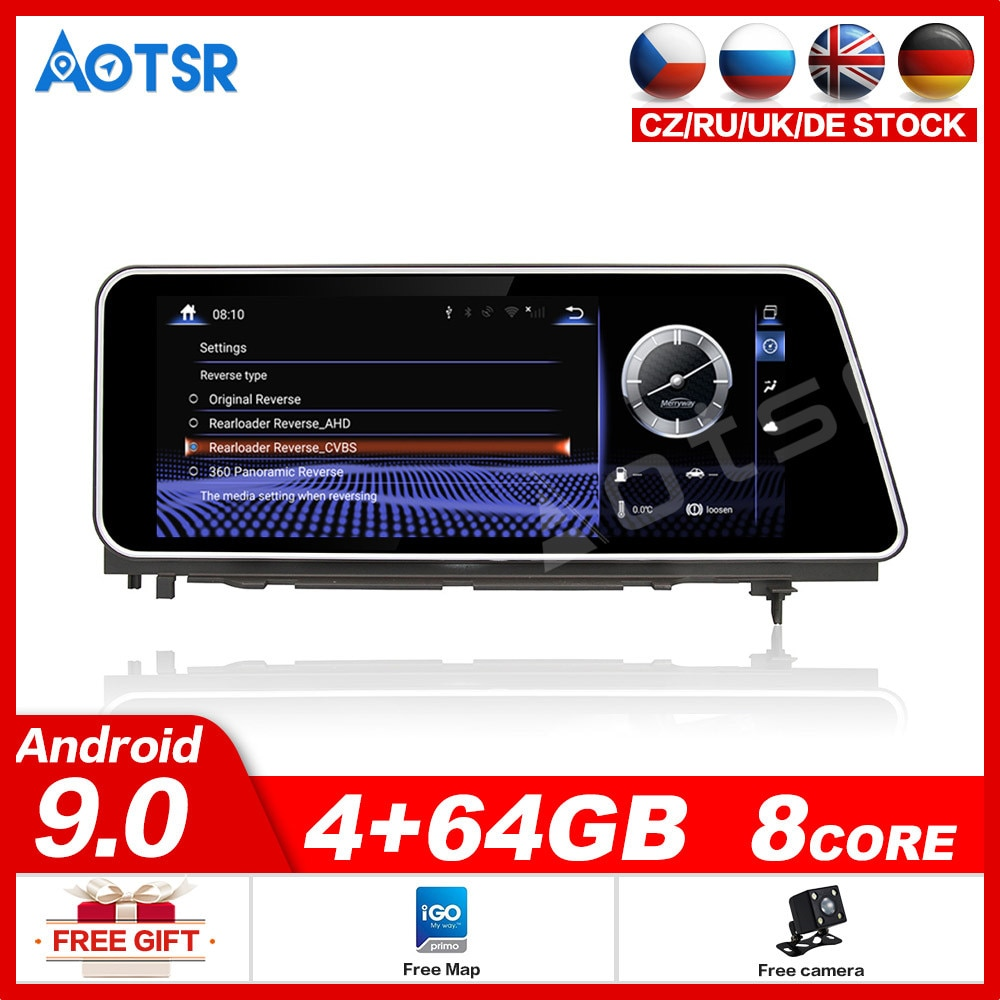 Автомобильный мультимедийный GPS аудио Радио стерео 12,3