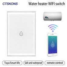 Tuya WiFi Smart Water Heater Switch Smart home, touch switch, mobile phone wireless voice control, U