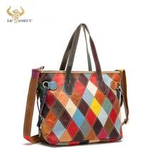 Natural Leather Women's Casual Patchwork Geometric Handbag Fashion Colorful Random stitching Shoulde
