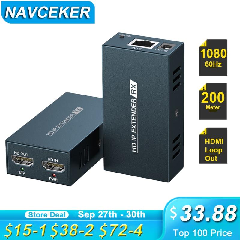 موسع HDMI 660 قدمًا أفضل من HDBitT H.264 ، عبر TCP IP ، عبر Ethernet ، كابل RJ45 CAT5/5e/6 ، مثل HDMI