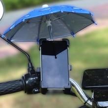 Bike Umbrella Holder Baby Pram Wheelchair Support Stand Folding Parasol Sunshade Mount Extend Bracke