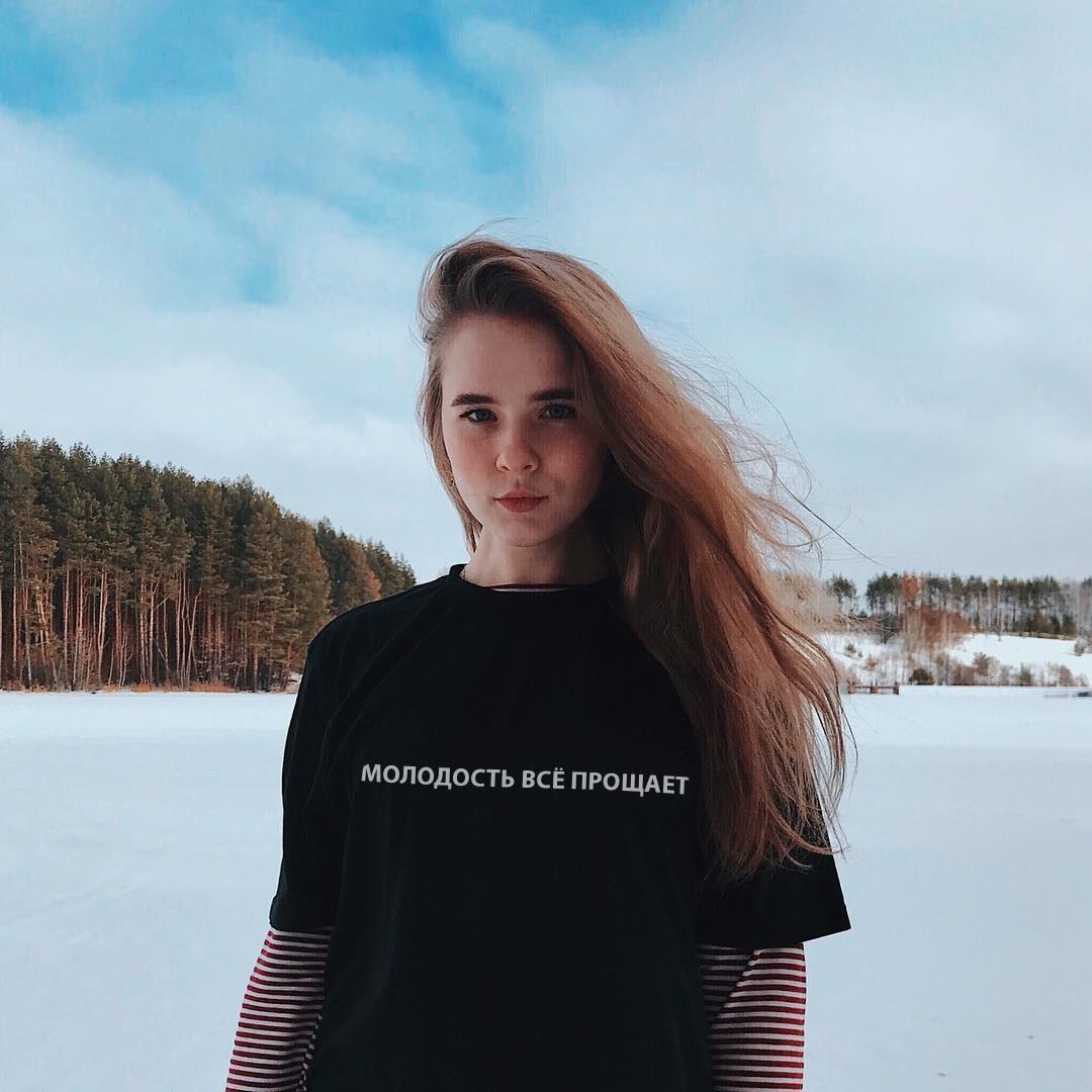 Mode russe lettre imprimer femmes T-shirts hauts blanc noir à manches courtes Harajuku Tumblr graphique t-shirt T-shirts tenues