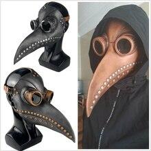 ฮาโลวีน Plague Doctor หน้ากากหนัง PU ยุคกลาง Steampunk Mask สำหรับใบหน้าแฟชั่น Bird Beak Mask ฮาโลวีนคอสเพลย์ Prop 2021 &^&