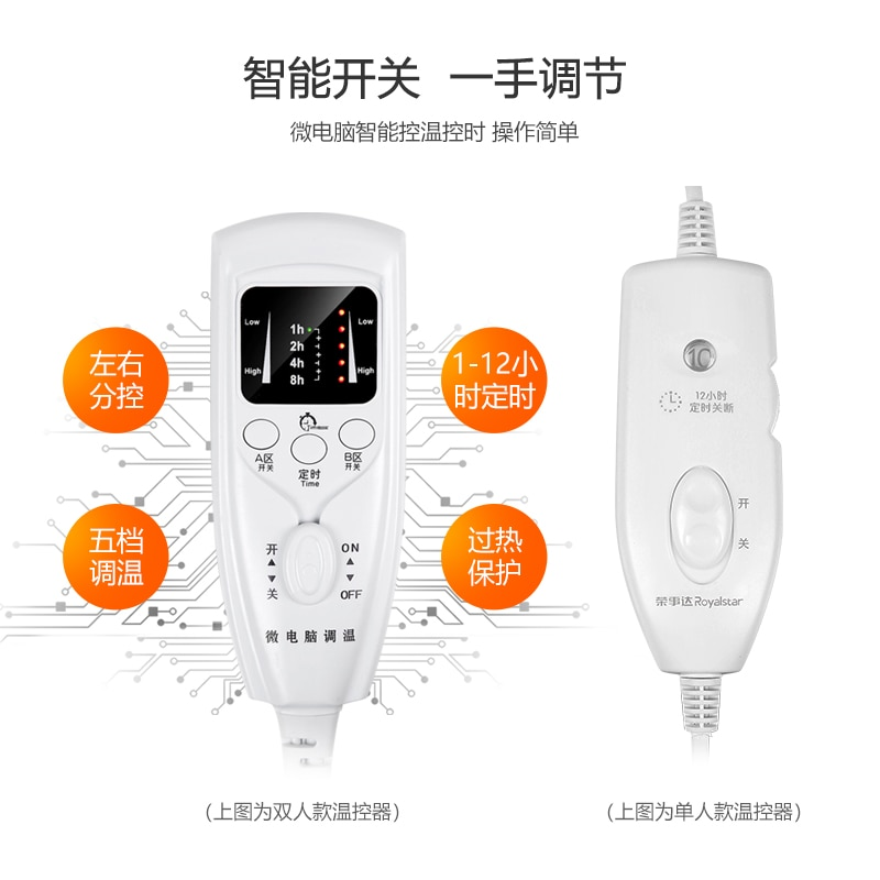 Soft  Electric Blanket Double Electric Blanket Automatic Safety Heating Blanket Manta Electrica Lumbar Warming Products DA60DRT enlarge