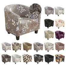 1 place housse de canapé extensible pour fauteuil canapé canapé salon monoplace meuble elastique canapé housse de fauteuil