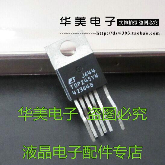 Free Delivery.TOP245Y TOP245YN genuine LCD power module