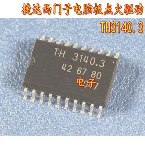 5 шт. TH3140.3 42 67 80 TH3140 426780 SOP20