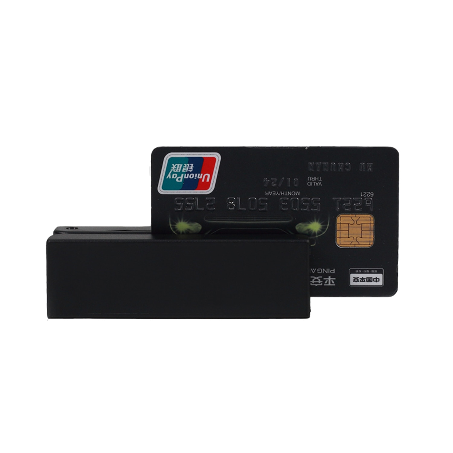 MSR & IC Chip Card Combo Mini Chip Card Reader Magnetic Strip Encoder HCC100 high efficiency 2 2mm magnetic encoder opened magnetic linear scale encoder