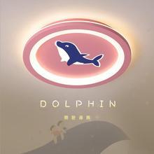 Nouvelle chambre denfants plafonnier dessin animé plafonnier led simple moderne chambre lampe créative dauphin chambre décor luminaires