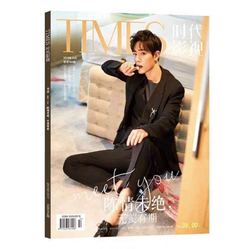 Xiao Zhan Wang yibo Times film magazine Painting Album Book The Untamed Figure Photo Album Poster Bookmark Star Around