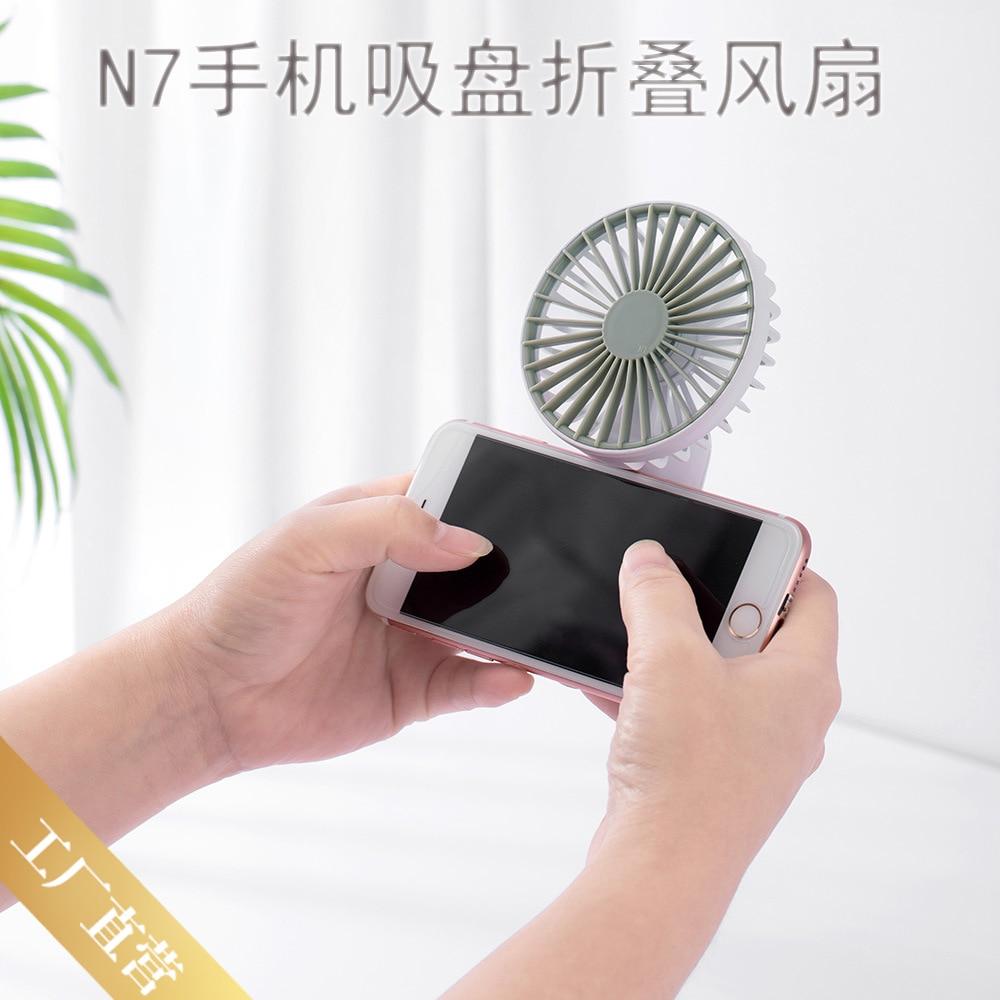 Mini ventilador portátil de mano, ventilador portátil, bonito y creativo soporte de ventosa, juego para teléfono móvil, USB, pequeño ventilador plegable