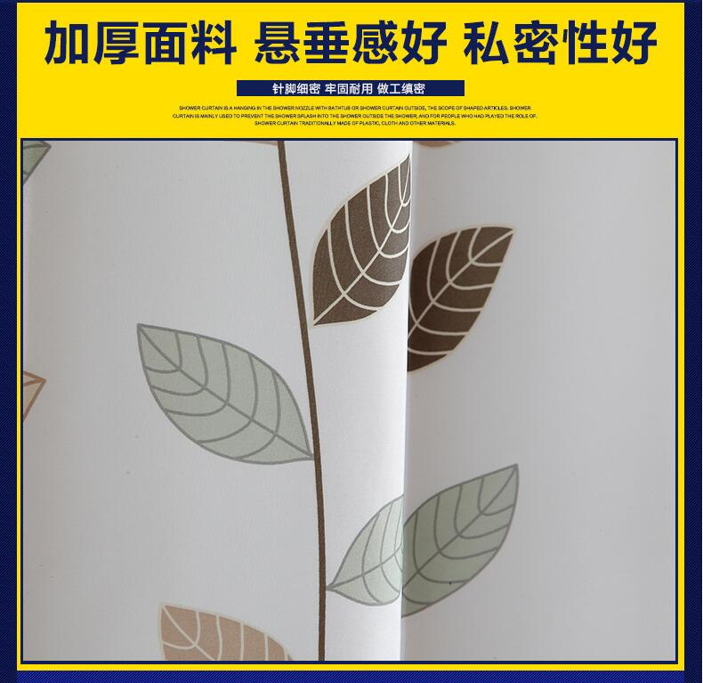 Plant Thicken Shower Curtain Magnetic Polyester Separate Anti-mildew Shower Curtain Aesthetic Rideau Douche Bath Decor DE50YL enlarge