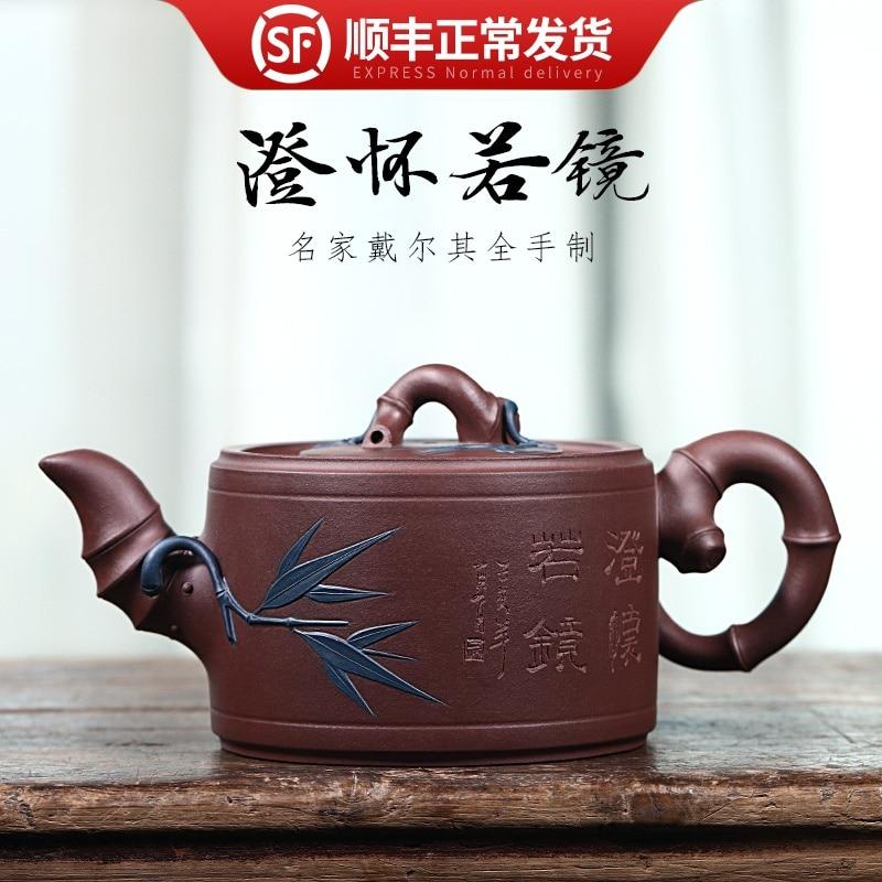 Famoso dell todas las pinturas de bambú talladas a mano se recomienda yixing desvestido mineral de arcilla púrpura etiqueta con la tetera
