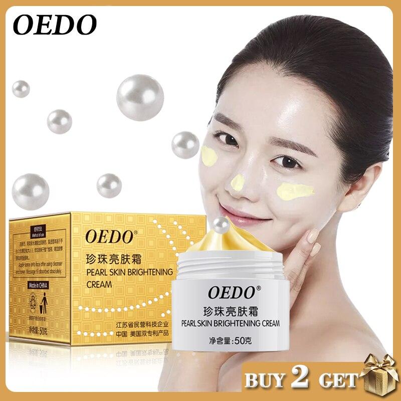 Антивеснушка, жемчужный крем для осветления кожи, содержит китайский медицинский уход за кожей, двойной патент из Китая и США, эссенция для ...