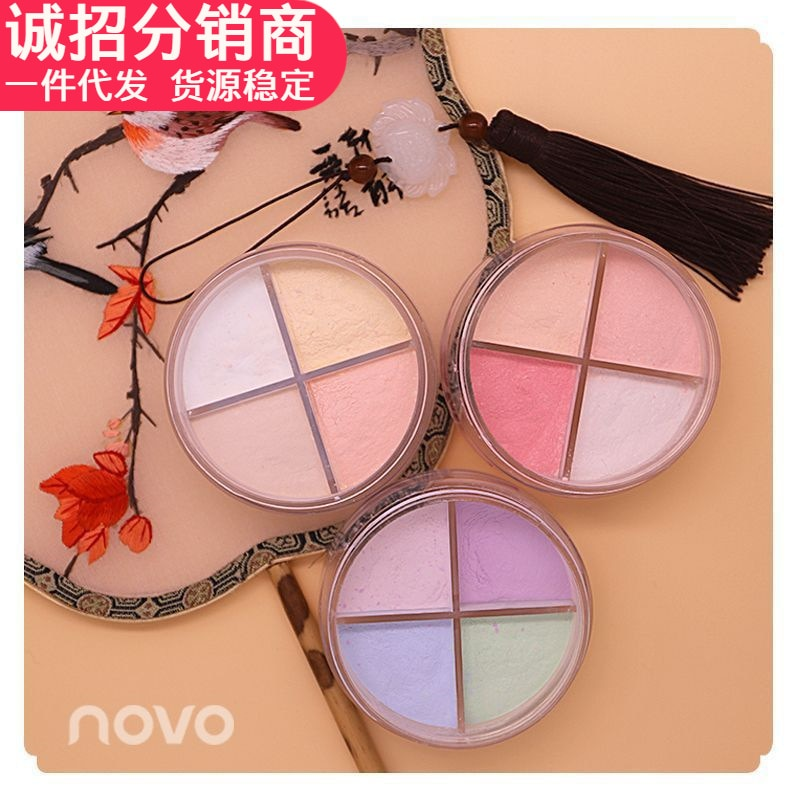 Novo palace cloud crane light four color powder oil control fixed makeup powder, fine powder contour palette contour palette