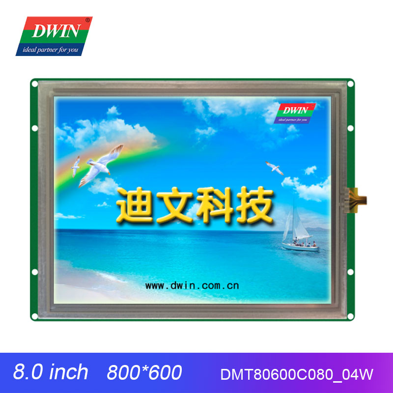DWIN 8 Inch LCD Modules 800*600 TFT Display HMI Smart Intelligent Touch Panel DMT80600C080_04W