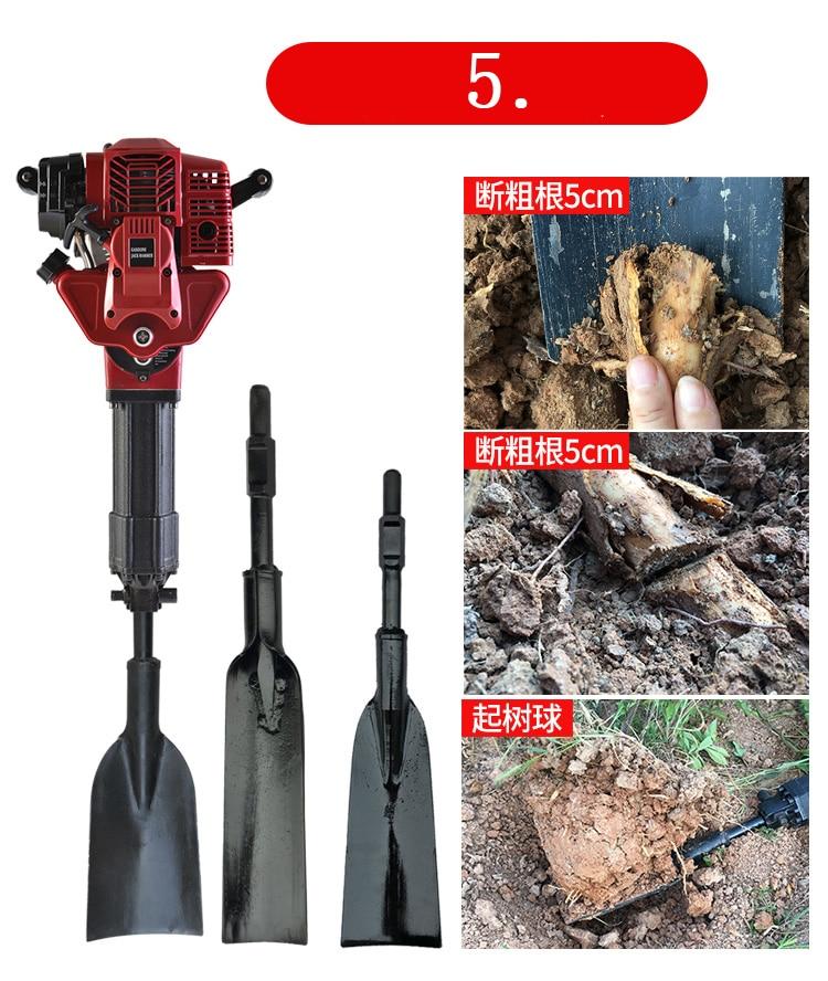 Gasoline tree-planting machine,transplanting machine,moving tree seedling,soil ball planting tree digging tree pit machine