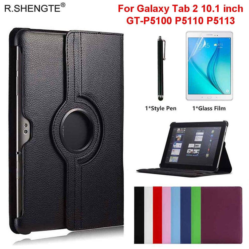 Вращающийся на 360 градусов чехол для Samsung Galaxy Tab 2 10,1 Tablet GT-P5100 GT-P5110 Filp Кожаный чехол-подставка с ручкой + пленка
