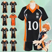 Аниме Haikyuu! Костюм для косплея Karasuno, спортивный костюм для старшей школы, бейсбольный мяч, свитер Hinata Syouyou/Kageyama Tobio