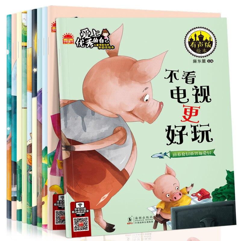 20 volumen/personajes grandes chinos Pinyin Y libro de cuentos de lectura rompecabezas mapa de Color foto de la historia de educación temprana libro