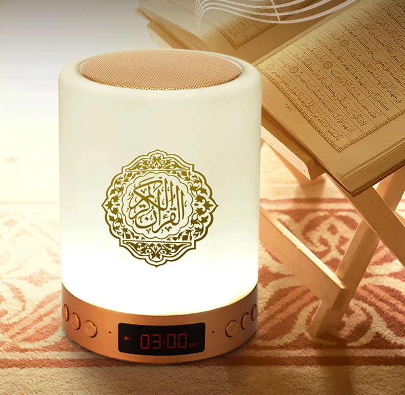 Veilleuse Coranique AZAN Islamic Gift Quran Speaker Night Light Mp3 Parleur Coran Player With 16G Memory Card Lampe Coranique