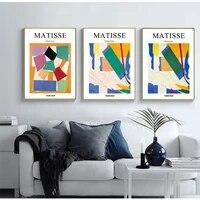 Yumeart     affiches et imprimes de mode Matisse  toile dart murale coloree geometrique abstraite pour salon  peinture de decoration de maison