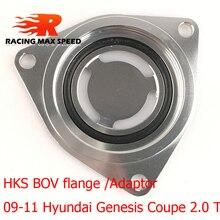 Valve de soufflage SQV1234 bride BOV   Adaptateur pour Hyundai 09-11 Genesis Coupe 2.0 T adp010