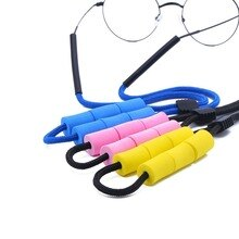 Floating Sunglass Strap Eyeglass Glasses Chain Retainer Water Sports  Eyeglasses Eyewear Cord Holder