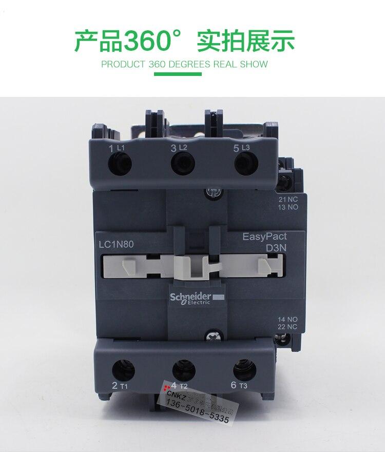 Original autêntica Schneider AC contator LC1N80M5N LC1N80Q5N LC1N80F5N LC1N80CC5N LC1N80B5N LC1N80E5N LC1-N80 220V 380V