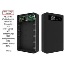 5*18650 housse de batterie portative double USB avec écran daffichage numérique chargeur de téléphone portable bricolage Shell 18650 support de batterie boîte de charge