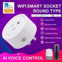 1pcs 스마트 플러그 Wifi 원격 제어 콘센트 전원 모니터 소켓 음성 제어 어댑터 지원 EWeLink/Alexa/Google US/UK 플러그