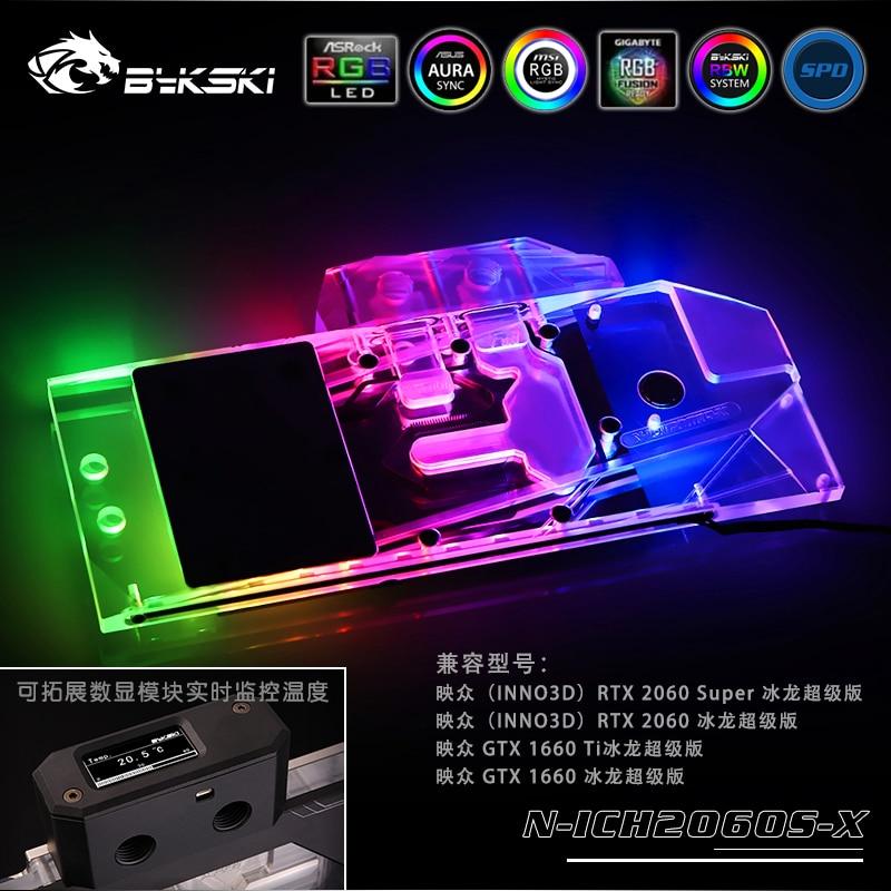 Bykski N-ICH2060S-X GPU Water Block for INNO3D RTX 2060 Super GTX1660 Ti Super Full Cover Graphics Card water cooler