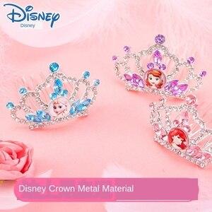 2020 new Disney genuine children's crown tuck comb, metal material, ice and snow Qiyuan little girl's headdress  scrunchie