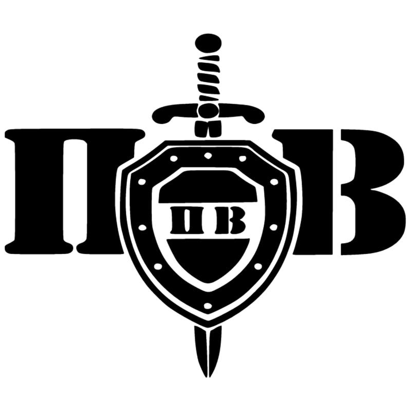 Фото - SF2127#23*20cm Border Troops Funny Car Sticker Vinyl Decal Silver/black Car Auto Stickers For Car Bumper Window Car Decorations ck2892 30 20cm 22 15cm number 83 funny car sticker vinyl decal silver black car auto stickers for car bumper window car decor