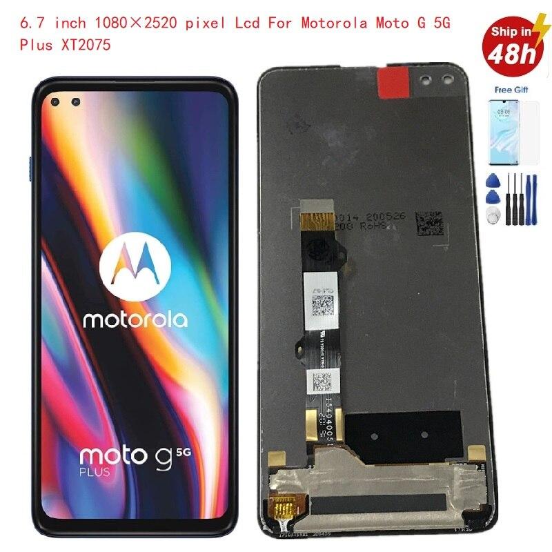 6.7 بوصة لموتورولا موتو G 5G زائد شاشة LCD مع شاشة تعمل باللمس محول الأرقام لوحة ل موتو G5G زائد LCD XT2075 G5G زائد العرض