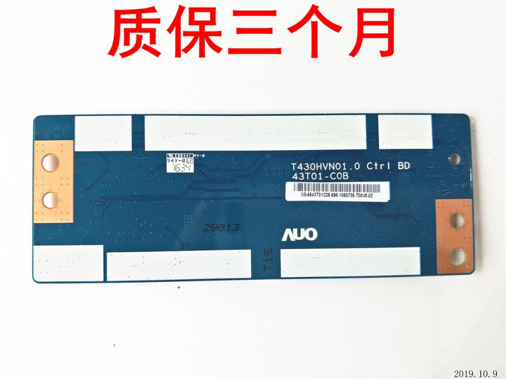 T430HVN01.0 43T01-C00 free shipping 100% NEW original  AUO For T430HVN01.0 43T01-C00 43T01-C0B