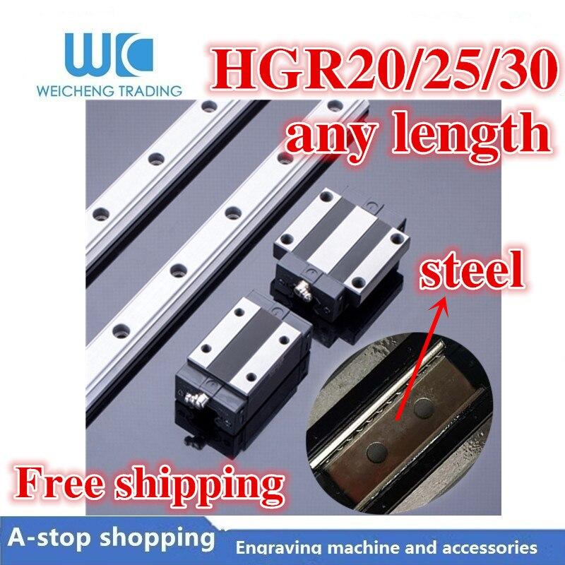 Carril lineal 2 uds HGR20/HR25/HGR30 + 100mm-1150mm y 4 Uds. Acero HGH20/25/30 o HGW20/25/30 cc guía mecanizada para piezas CNC.