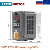 speed controller frequency inverter vfd hy 3kw 220v 400hz 13a for cnc spindle motor