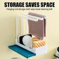 kitchen sink shelf plastic wall mounted punch free storage holder sponge soap drain rack kitchen gadgets accessories