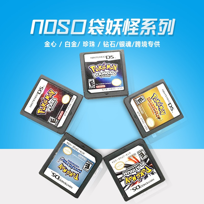 Anime Peripheral Pokemon Nintendo DS 3DS NDSi NDS Lite Game Card DS Game Card Gold Heart Gintama/Beauty Christmas Gift