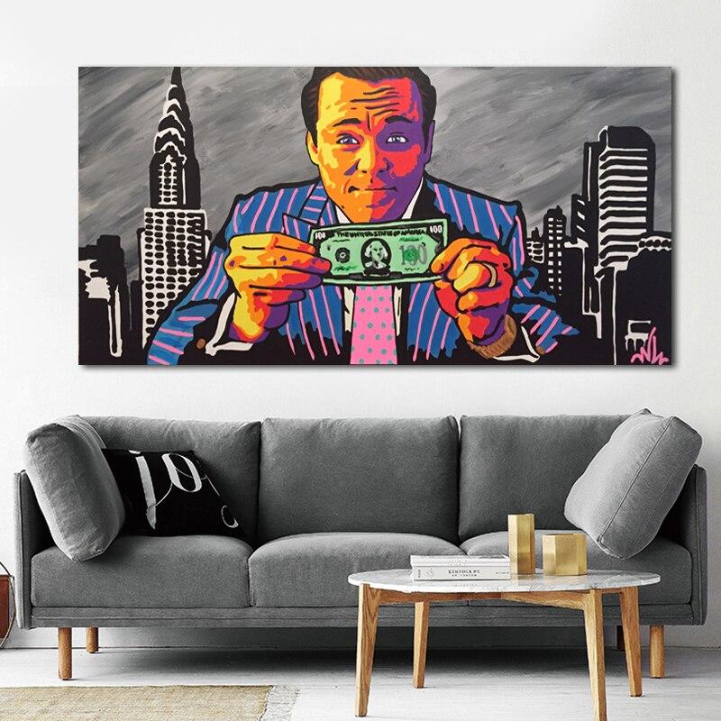 落書きウルフウォール街のポスターの絵家の壁のアートピクチャーためcuadrosグラフィック装飾リビングルームの絵画