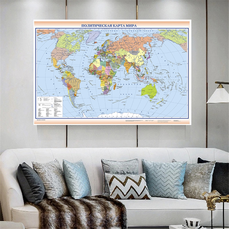 magic world map wallpaper wall stickers for kids rooms bedroom sticker painting poster home decoration accessories 150*100cm Russian World Map Non-woven Foldable Canvas Painting Wall Art Poster  Bedroom Home Decoration Education Study Supplies