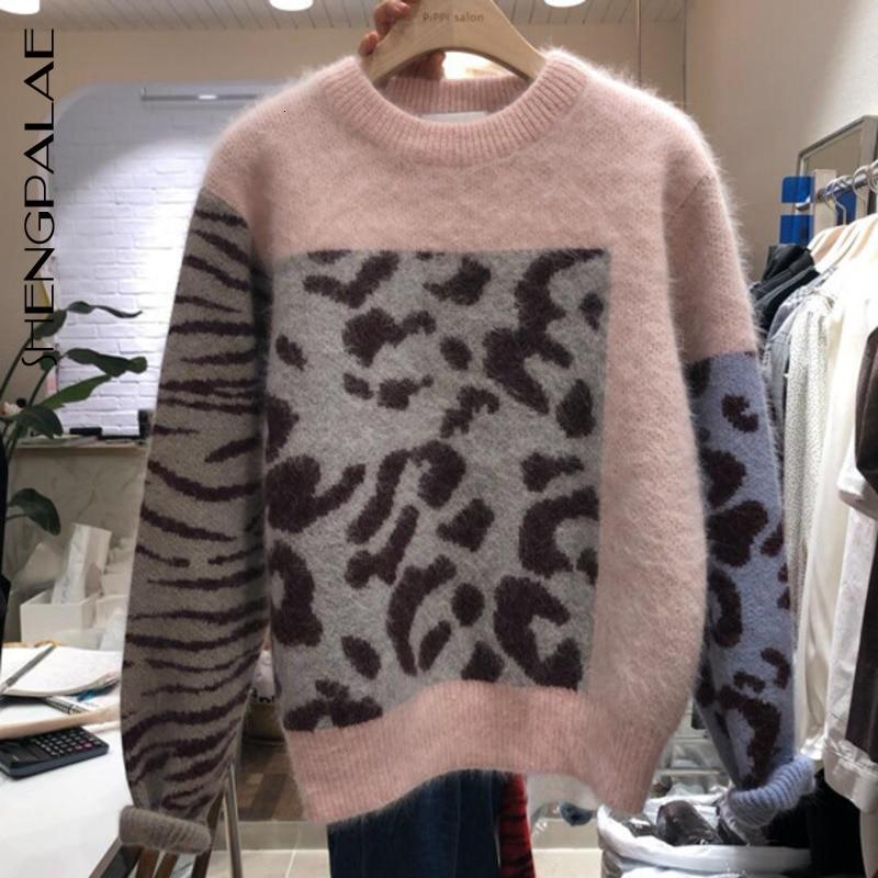 SHENGPALAE leopardo estampado Patchwork Color cuello redondo Jersey manga larga 2020 nuevo primavera tejido mujeres suéter A810